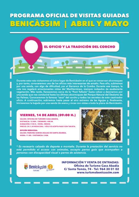 Programa oficial de visitas guiadas: El oficio y la tradición del corcho