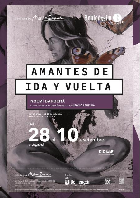 EXPOSICIÓN AMANTES DE IDA Y VUELTA