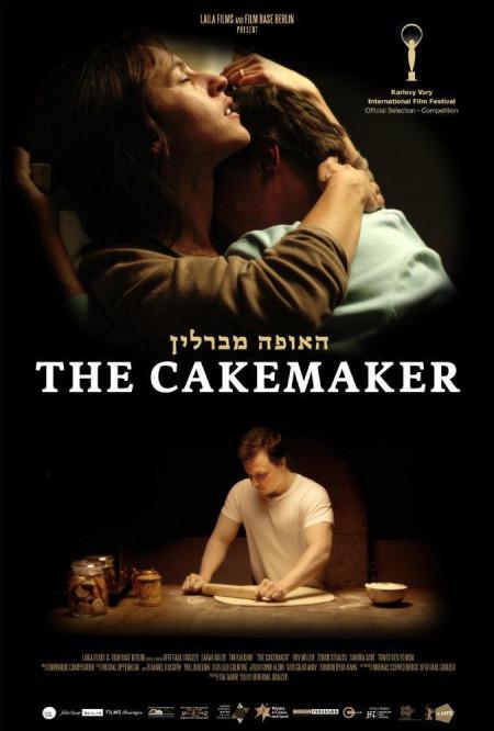 Cine: THE CAKEMAKER (El repostero de Berlín)