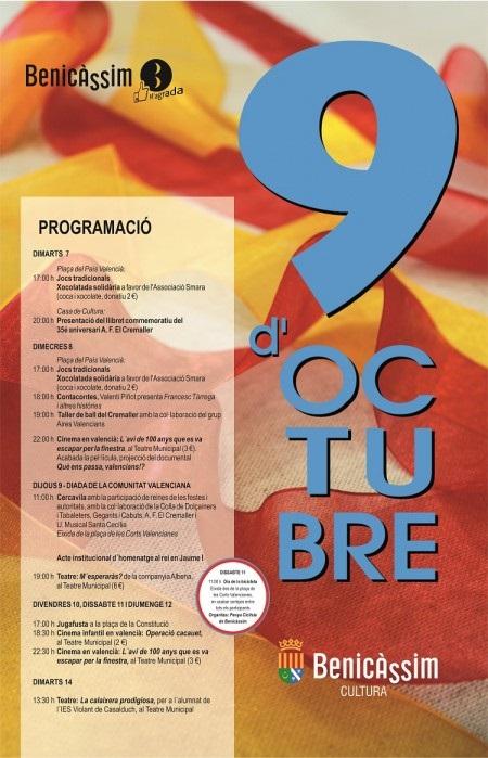 Cultura elabora un atractivo programa para conmemorar el 9 d´Octubre