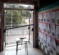 mantenimiento colegios